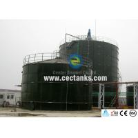 Buy cheap Aluminum dome roof storage tanks , chemical holding tanksdark green from wholesalers