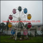 Buy cheap park games machine factory outdoor/indoor mini ferris wheel Kids mini ferris wheel from wholesalers