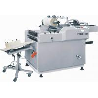 Buy cheap Automatic  lamination machine Model YFMA-520- ISEEF from wholesalers