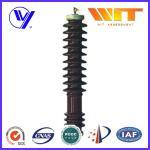 Wholesale 51KV 10KA Porcelain Housed Surge Arrester Transmission Line Lightning Protection from china suppliers