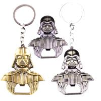 Wholesale Customized Logo Promotional Metal Keychain from china suppliers