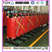 Buy cheap dry current transformer for transformer oil filtration equipment from wholesalers