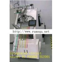 Buy cheap Simulation Floppy FloppyUSB for Label textile machine From Ruanqu.NET from wholesalers