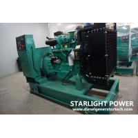 Buy cheap High Quality Cummins 45kw Water-cooled Diesel Generators Approved by CE and ISO from wholesalers