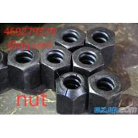 Buy cheap PSB830 Prestressed concrete high strength finish rolled threaded reinforcing bar/coupler/nut from wholesalers