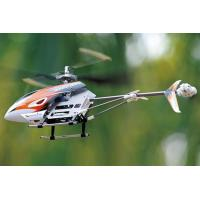 Buy cheap 2.4GHz 4CH Single Rotor Invader Helicopter (H102) from wholesalers