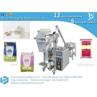 Buy cheap Milk powder Automatic Grade Shrink Wrap Machine packing machine from wholesalers