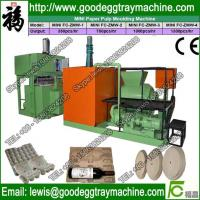 Buy cheap Small unit of egg tray making machine from wholesalers