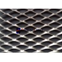 Buy cheap Aluminum Expanded Metal Mesh Grating Catwalk High Strength Corrosion Resistance from wholesalers
