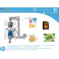 Buy cheap Panda biscuit small sachet PE film packing machine, biscuit pouch bag packing machine from wholesalers