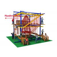 Buy cheap Customized Kids Indoor Playground Safety Rope Course Adventure 1180*970*560cm from wholesalers