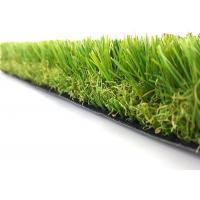 Buy cheap High Temperature Resistant Artificial Grass Landscaping / Synthetic Grass Lawn from wholesalers