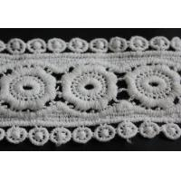 Cotton Water Soluble Lace 4.5cm White Nature For Garment Clothing Manufactures