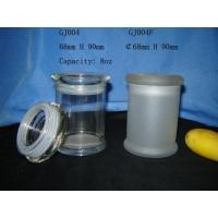 Buy cheap 8oz Glass Candle Jar and Glass Candle Holder with Lid. from wholesalers