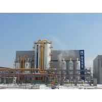 Wholesale Pressure Swing Adsorption PSA Hydrogen Plant / PSA Unit For Hydrogen Production from china suppliers