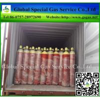 Ethylene gas formula C2H4 fruit ripening gas Manufactures