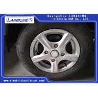Buy cheap Tire And Wheels Spare Parts For Electric Towing Tractor / Electric Car / from wholesalers