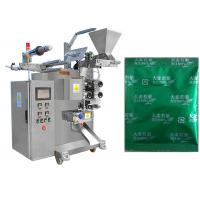 Buy cheap Sugar / Ground Coffee Granule Packing Machine , Sachet Packing Machine High Class PLC from wholesalers