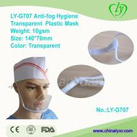 Buy cheap Ly-G707 Anti-Fog Hygiene Transparent Plastic Clear Mask from wholesalers