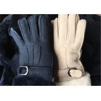 Buy cheap Black Thick Fur Warmest Sheepskin Gloves With Lambswool Lining Waterproof from wholesalers