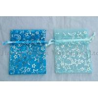 Buy cheap Organza Pouch from wholesalers