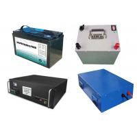 Buy cheap High Quality 12V/ 24V/ 48V Lithium Solar Battery manufacturer | LiFePO4 battery packs | Solar Power Bank Home Battery from wholesalers