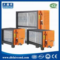 Buy cheap Commercial ESP kitchen smoke air purifier ionizer electrostatic precipitator reviews from wholesalers