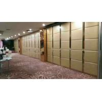 Buy cheap Soundproof Acoustic Folding Movable Partition Walls Fabric Sliding Doors from wholesalers