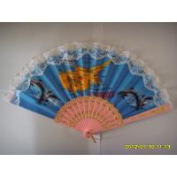 Buy cheap 23cm lace hand fan with plastic ribs and lace fabric,  can print logo or design on fabric from wholesalers