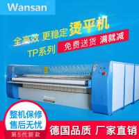 Buy cheap 2roller 3 roller 4 roller steam roller ironer best factory price for hotel washer plant from wholesalers