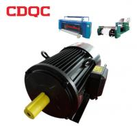 Wholesale Ac Electric Car Flange Mounted Motor IE 4 High Efficiency Low Energy Consumption from china suppliers