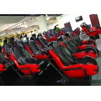 Buy cheap 7D Cinema Theater  Truck Mobile Cinema Equipment Simulator  9 / 12 Seat from wholesalers