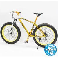 Buy cheap fat boy bike-mountain bike product