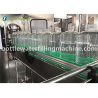Buy cheap 3 In 1 Water Bottle Filling Machine , Industrial Drinking Water Plant Machine from wholesalers