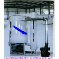 Quality Plate pulp crushing machine for sale