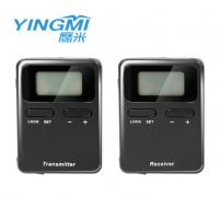 Wholesale 158 Channel Wireless Audio Tour Guide System Black Color from china suppliers