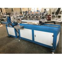 Buy cheap Multicut Paper Straw machine Paper Slitter Rewinder packing machine and printer whole production line from wholesalers