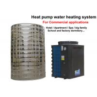 Wholesale All In One Energy Saving Commercial Heat Pump Water Heater Long Life Span from china suppliers