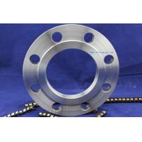 Buy cheap ANSI flange from wholesalers