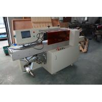 Buy cheap Pillow Type Cake Packing Machine Durable 304 Stainless Steel Fuselage product