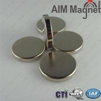 Buy cheap Strong Cylinder Neodymium Magnet from wholesalers