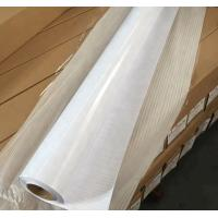 Buy cheap White Sparkle Cold Lamination Film Self Adhesive For Indoor / Outdoor Advertising from wholesalers