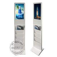 Buy cheap Lobby Floor Standing Digital Signage 1080 HD Andriod Mainboard Advertising Machine from wholesalers