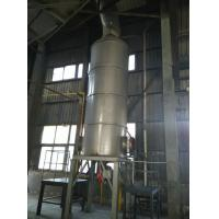 Buy cheap Two Chamber Structures Hot Air Furnace RTO Incinerator For Organic Waste Gas from wholesalers
