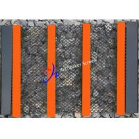 Buy cheap Self Cleaning Mesh Panel With Polyurethane Bands For Mining Sieve from wholesalers