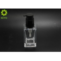 Buy cheap 100ml Square Glass Cosmetic Containers With Self Lock Pump from wholesalers