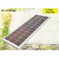 Buy cheap Government Project 80W All In One Solar Street Light With Mono Solar Panel from wholesalers