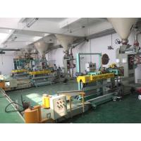 China CE Approval China DCS-50F Powder Bagging Machine ,High Accuracy! on sale