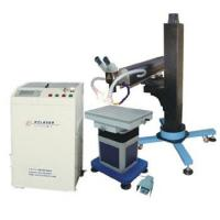 Buy cheap Laser Mould Welding Machine (HT-WP300-MK) from wholesalers