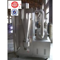 China Cyclone collection Grinding Pulverizer Machine spices processing machinery 360kg on sale